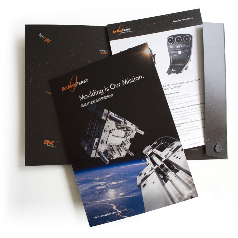 Gestaltung Kundenmappe für Asmoplast, Titel und Innenteil